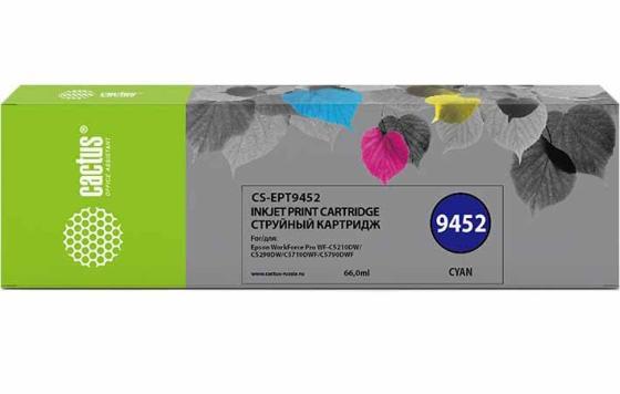 Картридж струйный Cactus CS-EPT9452 голубой (66мл) для Epson WF-C5290DW/C5790DW
