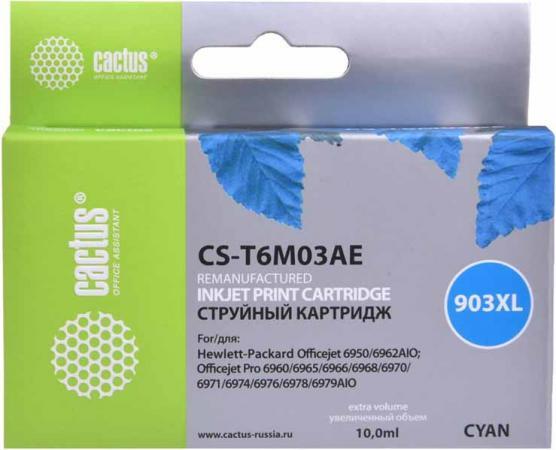 Фото - Картридж струйный Cactus №903XL CS-T6M03AE голубой (10мл) для HP OJP 6950/6960/6970 cactus cs exv54c голубой