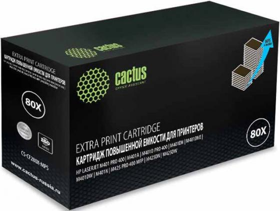 Фото - Тонер Картридж Cactus CS-CF280X-MPS черный (13000стр.) для HP LJ Pro 400/M401/M425 тонер cactus cs thp9 1000 для hp lj p4015 p3015 m525 m601 m604 m402 p2055 m401 черный 1000гр