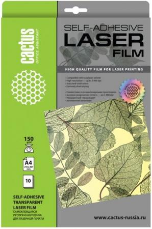 Пленка Cactus CS-LFSA415010 A4/150г/м2/10л./прозрачный самоклей. для лазерной печати пленка