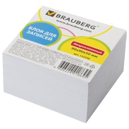 Блок для записей BRAUBERG, непроклеенный, куб 9х9х5 см, белый, белизна 95-98%, 122338 блок для записей staff проклеенный куб 9х9х5 см белый белизна 70 80