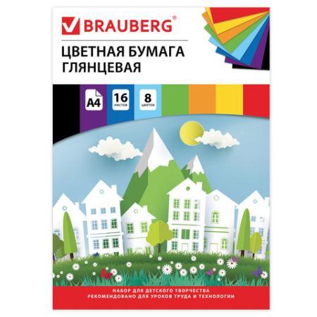 Цветная бумага А4 мелованная, 16 листов 8 цветов, на скобе, BRAUBERG, 205х290 мм, (2 вида) канцелярия апплика цветная бумага мелованная двусторонняя роботы а4 16 листов 16 цветов