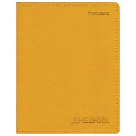 Дневник для 1-11 классов, обложка VIVELLA, кожзам (лайт), термотиснение, BRAUBERG, оранжевый, 129603
