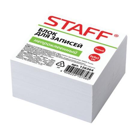 Блок для записей STAFF непроклеенный, куб 9х9х5 см, белый, белизна 90-92%, 126364 блок для записей staff проклеенный куб 9х9х5 см белый белизна 70 80