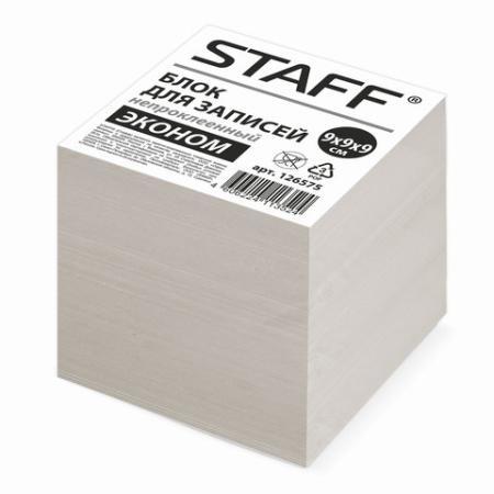 Блок для записей STAFF, непроклеенный, куб 9х9х9 см, белизна 70-80%, 126575 блок для записей staff проклеенный куб 9х9х5 см белый белизна 70 80