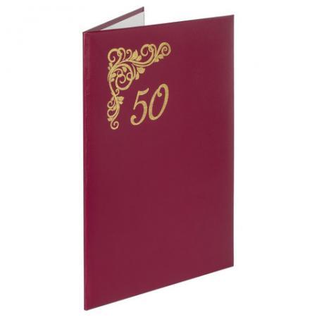 Папка адресная бумвинил 50 (лет), формат А4, бордовая, индивидуальная упаковка, STAFF, 129572 папка адресная brand бордовая