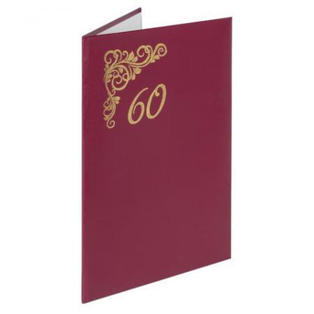 Папка адресная бумвинил 60 (лет), формат А4, бордовая, индивидуальная упаковка, STAFF, 129574 папка адресная brand бордовая