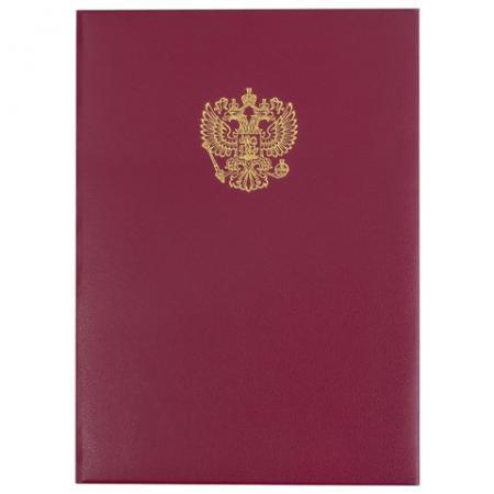 Папка адресная бумвинил с гербом России, формат А4, бордовая, индивидуальная упаковка, STAFF, 129576 папка адресная brand бордовая
