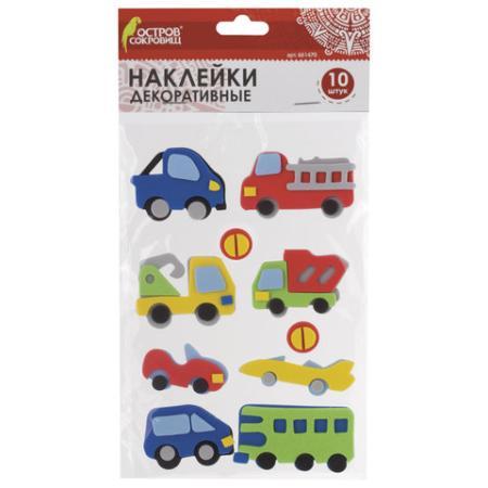 """цена на Наклейки из EVA """"Машинки"""", 10 шт., ассорти, ОСТРОВ СОКРОВИЩ, 661470"""