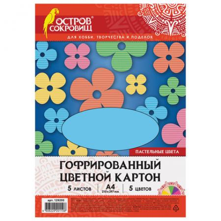 цены на Картон цветной А4 ГОФРИРОВАННЫЙ, 5 листов 5 цветов, БАЗОВЫЕ, в пакете, ОСТРОВ СОКРОВИЩ, 210х297 мм, 129295  в интернет-магазинах