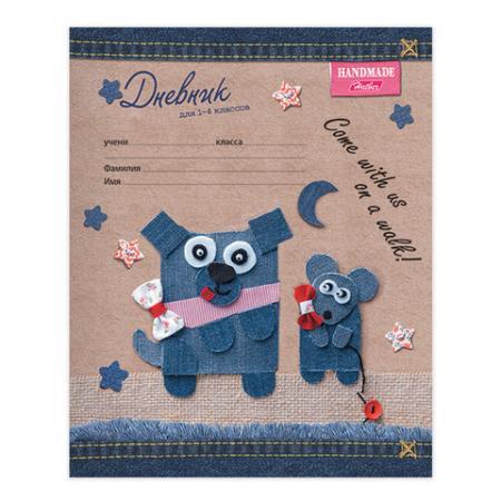 """Дневник 1-4 класс 48 л., обложка картон, на скобе, """"Handmade"""", HATBER, 48Дм5В_17828"""