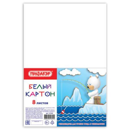 Картон белый А4 немелованный, 8 листов, в пакете, ПИФАГОР, 200х283 мм, 127049