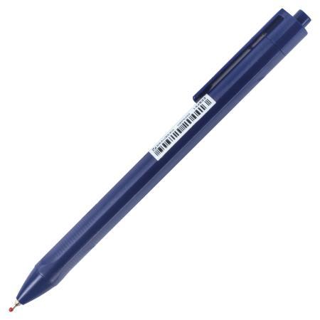 Шариковая ручка автоматическая BRAUBERG Trios синий 0.35 мм OBPR205 шариковая ручка автоматическая brauberg trios синий 0 35 мм obpr205