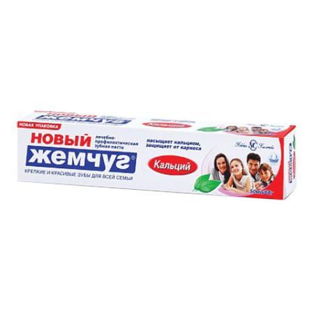 """все цены на Зубная паста 50 мл, НОВЫЙ ЖЕМЧУГ """"Кальций"""", комплексная защита от кариеса, 17112 онлайн"""