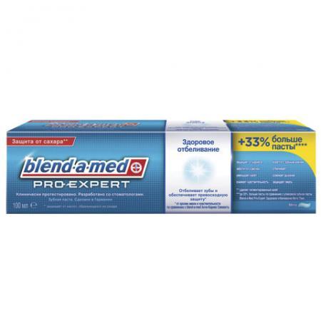 Зубная паста, 100 мл, BLEND-A-MED (Бленд-а-Мед) Pro-Expert Здоровое отбеливание inspira med mfa expert peel60 exfoliator купить