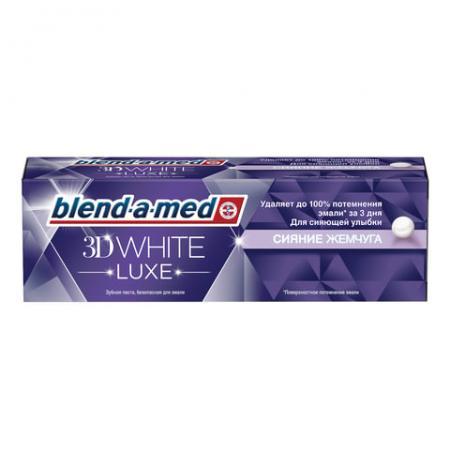 Зубная паста 75 мл, BLEND-A-MED (Бленд-а-мед) 3D White Luxe Сияние жемчуга, BM-81631613 тонометр b well med 57