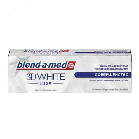 """Зубная паста 75 мл, BLEND-A-MED (Бленд-а-мед) 3D White Luxe """"Совершенство"""", BM-81631625"""
