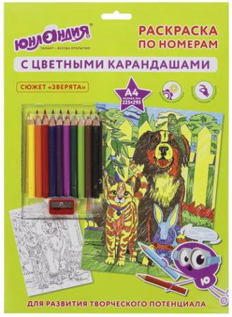 Раскраска по номерам А4, ЮНЛАНДИЯ ЗВЕРЯТА, С ЦВЕТНЫМИ КАРАНДАШАМИ, на картоне, 661606