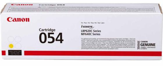 Картридж Canon 054 Y для Canon i-Sensys LBP621 i-Sensys LBP621Cw i-Sensys LBP623 i-SENSYS LBP623Cdw i-Sensys MF641 i-SENSYS MF641Cw i-Sensys MF643 i-SENSYS MF643Cdw i-Sensys MF645 i-SENSYS MF645Cx 1200 Желтый 3021C002