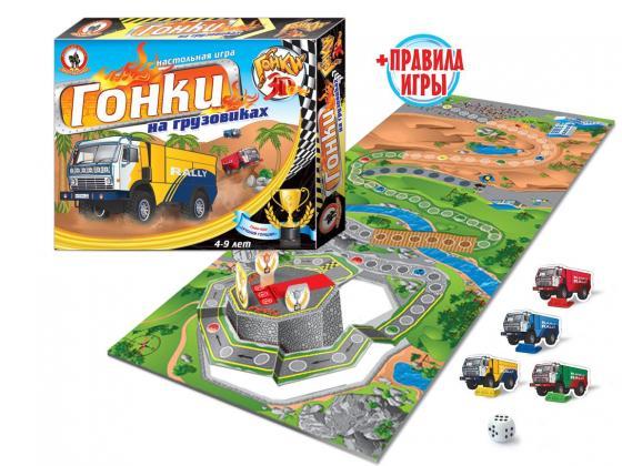 Гонки 3D Гонки на грузовиках 26,5х33х5 офисные гонки