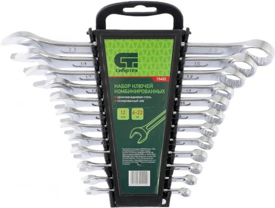 Набор ключей комбинированных, 6 - 22 мм, CrV, 12 шт.// Сибртех набор ключей комбинированных сибртех 6 22 мм 12шт 15439
