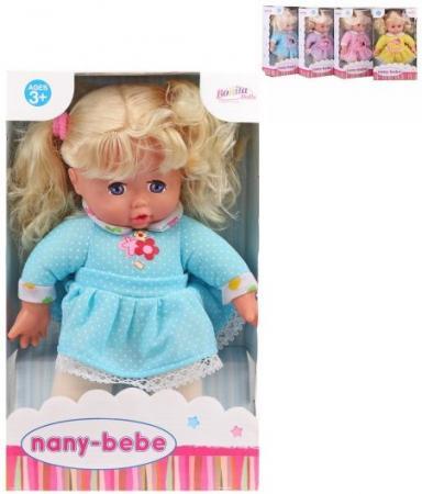 Кукла Наша Игрушка Кукла 35 см мягкая