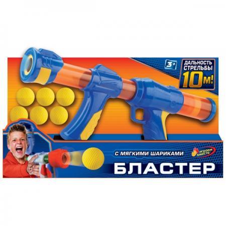 Бластер ИГРАЕМ ВМЕСТЕ 1711G278-R