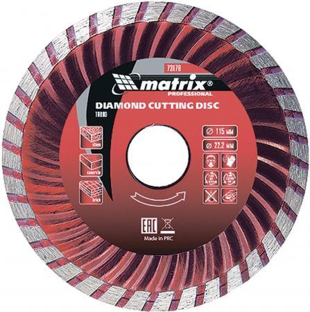 Фото - Диск алмазный отрезной Turbo, 115 х 22,2 мм, сухая резка// Matrix диск алмазный отрезной turbo 115 х 22 2 мм сухая резка сибртех