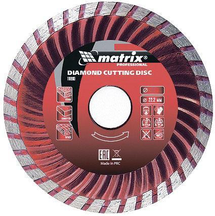 Фото - Диск алмазный отрезной Turbo, 200 х 22,2 мм, сухая резка// Matrix диск алмазный отрезной turbo 115 х 22 2 мм сухая резка сибртех