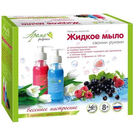 Купить Набор для творчества Аромафабрика Жидкое мыло своими руками - Весеннее настроение С0305, Косметика своими руками