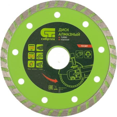 Фото - Диск алмазный отрезной Turbo, 115 х 22,2 мм, сухая резка// Сибртех диск алмазный отрезной turbo 115 х 22 2 мм сухая резка сибртех