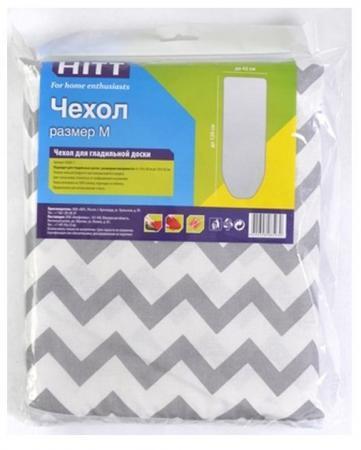 Чехол для гладильной доски HITT H5011 130х46 см M чехол для гладильной доски metaltex со специальным покрытием 140 х 55 см