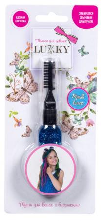 Тушь для волос Lukky Т16157 с синими блёстками
