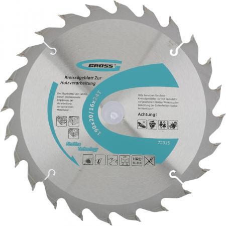 Пильный диск по дереву 190 x 20/16 x 24Т // Gross пильный диск по дереву 230 x 32 30 x 24т gross