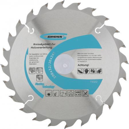 Пильный диск по дереву 200 x 32/30 x 24Т // Gross пильный диск по дереву 230 x 32 30 x 24т gross