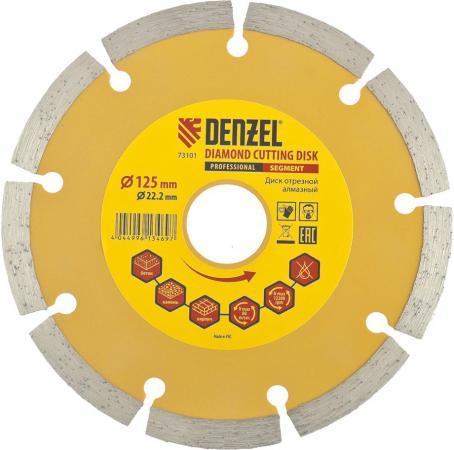 Фото - Диск алмазный отрезной сегментный, 125 х 22,2 мм, сухая резка// Denzel диск алмазный отрезной сегментный с защитными сект 125 х 22 2 мм сухая резка matrix