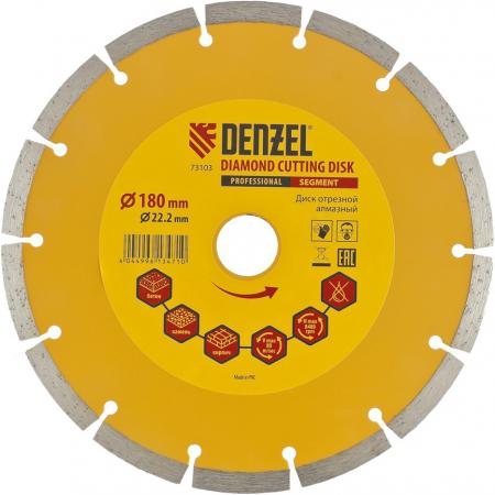 Фото - Диск алмазный отрезной сегментный, 180 х 22,2 мм, сухая резка// Denzel диск алмазный отрезной сегментный 150 х 22 2 мм сухая резка denzel