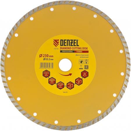 Фото - Диск алмазный отрезной Turbo, 230 х 22,2 мм, сухая резка// Denzel диск алмазный отрезной turbo 115 х 22 2 мм сухая резка сибртех