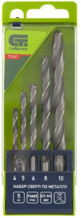 Фото - Набор сверл по металлу, 4 - 10 мм, 5 шт., Р6М5, пластиковый кейс// Сибртех набор сверл по металлу 1 10 мм через 0 5 мм hss 19 шт пластик коробка цил хвостовик сибртех