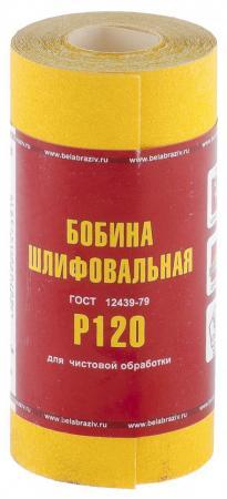 Бумага шлифовальная No name Рос 75651 Р-120 цена