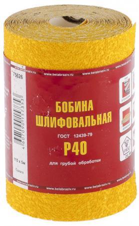 Бумага шлифовальная No name Рос 75626 Р-40