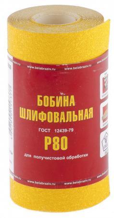 Бумага шлифовальная No name Рос 75647 Р-80