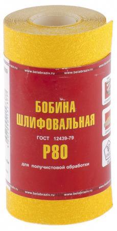 Бумага шлифовальная No name Рос 75630 Р-80 стоимость