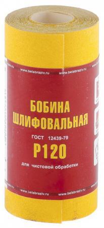 Бумага шлифовальная No name Рос 75631 Р-120 стоимость