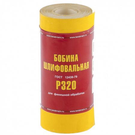 Бумага шлифовальная No name Рос 75636 Р-320 цена