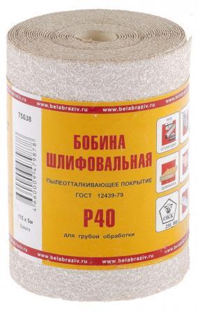 Бумага шлифовальная No name Рос 75638 Р-40 стоимость