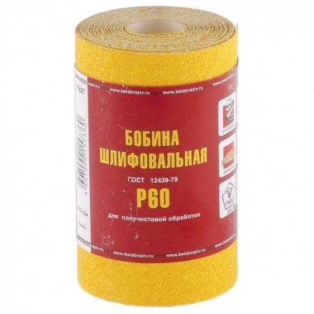 Бумага шлифовальная No name Рос 75627 Р-60