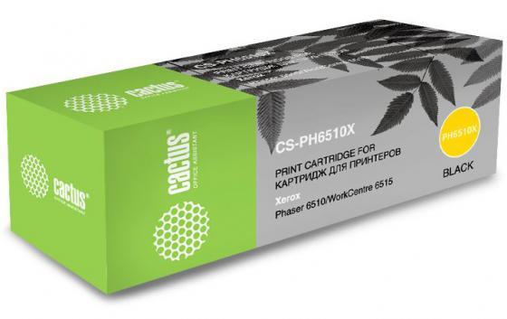 Фото - Картридж лазерный Cactus 106R03484 CS-PH6510BK черный (2500стр.) для Xerox Phaser 6510DN/WC 6515DN картридж лазерный cactus cs ph3420x 106r01034 черный 8000стр для xerox phaser 3420