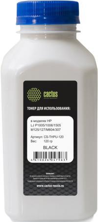 Фото - Тонер Cactus CS-THPU-120 черный флакон 120гр. для принтера HP LJ P1005/1006/1505/M125/127/M604/307/608 тонер cactus cs thp9 1000 для hp lj p4015 p3015 m525 m601 m604 m402 p2055 m401 черный 1000гр
