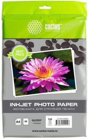Фото - Фотобумага Cactus CS-GA413050ED A4/130г/м2/50л./белый глянцевое для струйной печати фотобумага